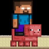 Herobrines Pig Run 1.0.3