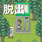 脱出ゲーム 電話ボックス 1.1