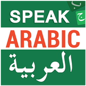 Speak Arabic Language for Beginners in 10 Days 1.1
