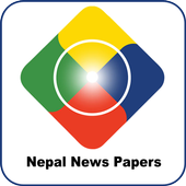 Nepal News papers Online App 1.0