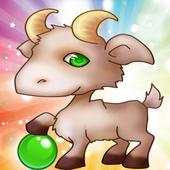 Bubble Shooter Goat 1.0