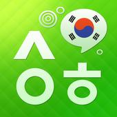 韓国旅行情報 - yoyo plane 1.1.9