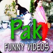 Pak Funny Videos