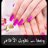 3652b8ff9 com.ysw.tatweladafir 1.0