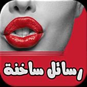 com.zakika.sms_sakhina_18 3.0