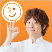 川越達也スマイルレシピ by Clipdish 1.0.14
