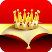 تاج الملك 1.2