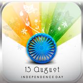 Independence Day Indian Frames 1.0.3