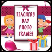 Teachers' Day Photo Frames 1.0.0