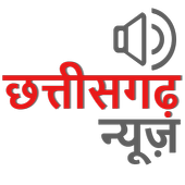 Chhattisgarh News 1.4