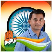I Support Pareshbhai : Support Congress 1.0.1