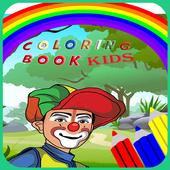 Coloring Book - Kids 1.0