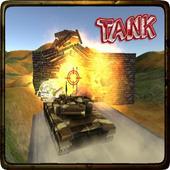 Tank Offroad Battle Mountain 1.0