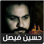AHMED BAWI TÉLÉCHARGER