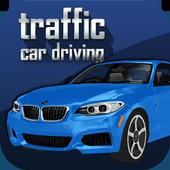Traffic Car Driving 2016