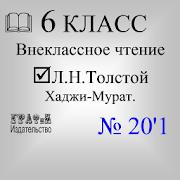 com.zzzzz.book.AOVDQDXEHWNZWTQW icon