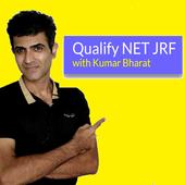 Qualify NET JRF (For older Phones) 2