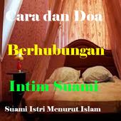 Doa Sebelum & Sesudah Berhubungn Intim Suami Istri 1.0