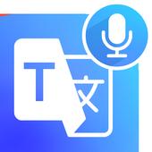 All Language Translator Text, Voice, Speech, Image 1.6