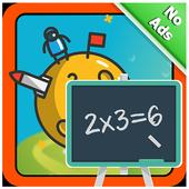 Cool Math 1.1