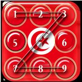 Tunisia Flag Theme PatternLock 1.0