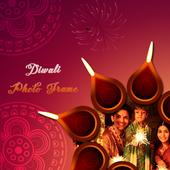 Diwali Photo Frame 2018 1.0
