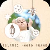 Islamic Newyear Photo Frames 1.0