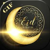 Eid Al Adha GIF 2018 1.0.1
