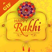 Raksha Bandhan GIF 2018 1.0.1