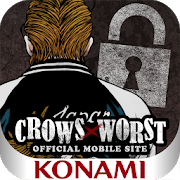 CROWS×WORST ロックアプリ 1.2