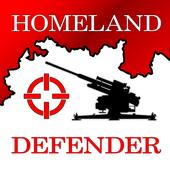 Homeland Defender - DEMO 1.0