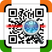 Aadhar Card Scanner - QR Code Scanner 1.0