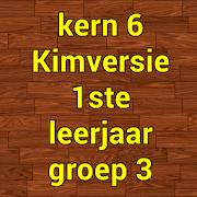 Kern6KIM 4.2