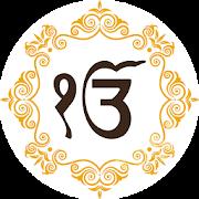 SBTS Bhavnagar 1.0