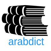 de.arabdict 2.0.0