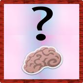 Mixed Quiz 1.4.5