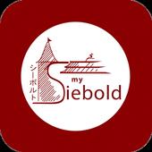mySiebold 1.0.7.5