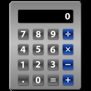 Shake Calc - Calculator 2.5
