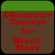 Character Creator: Block Story 1.6.3