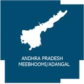 AP Meebhoomi/Adangal 1.0