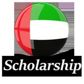 Dubai Scholarships 1.01