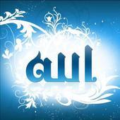 Allah live wallpaper 3 1.0