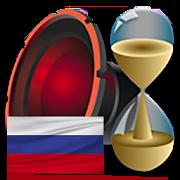 "Голос ""Ирина"" для DVBeep 1.1"