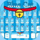 Blue Cat Magic Pocket Theme 10002002