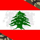 dori.flag.onecedar icon