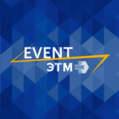 Event ЭТМ 1.0.4