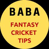 BPL Dream11 Baba Fantasy Tips Cricket Prediction 1.4