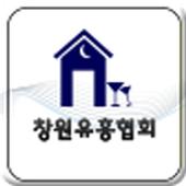 한국유흥협회창원시 1.0.0