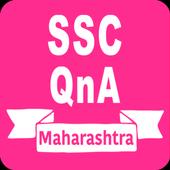 SSC QnA Maharashtra Board 1.12