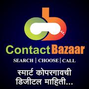 Contact Bazaar 2.0.11